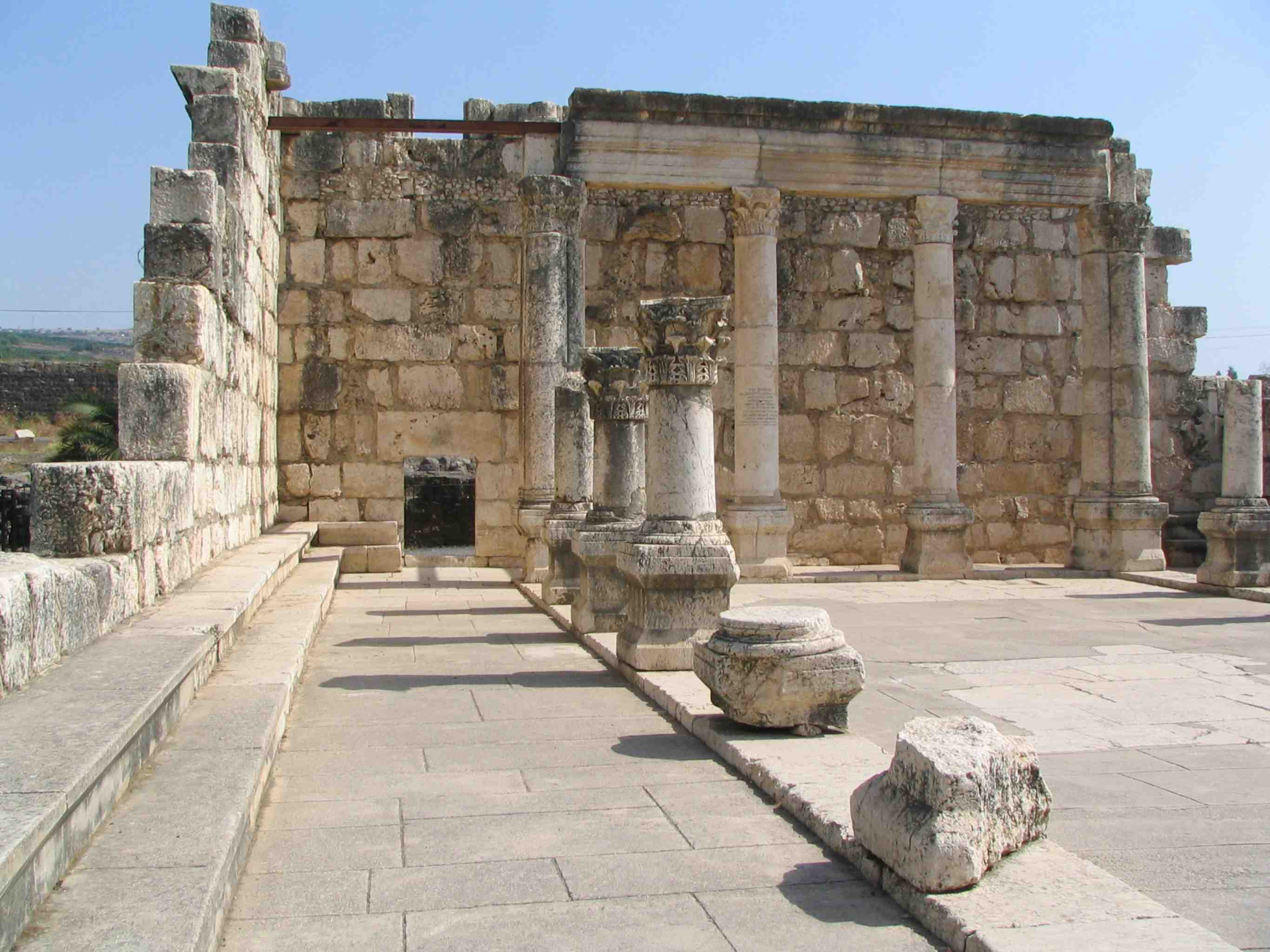 Capernaum Istanbul turkey discountholiday1